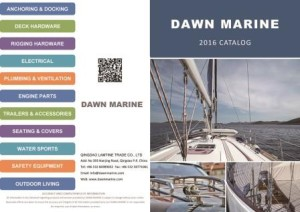 Dawn Marine 2016 Catalog